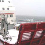 RRS James Clark Ross cargo tender