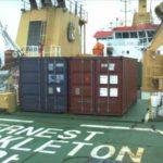 RRS Ernest Shackleton aft cargo hatch